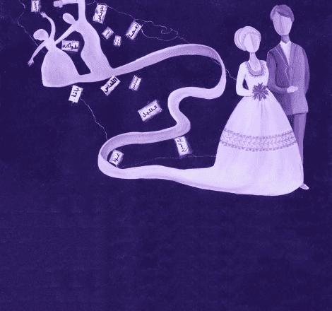 If Nakba Never Happened  - Baraa Al Awaoor - Wedding English