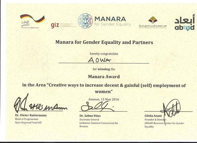 Manara Award for AOWA_certificate