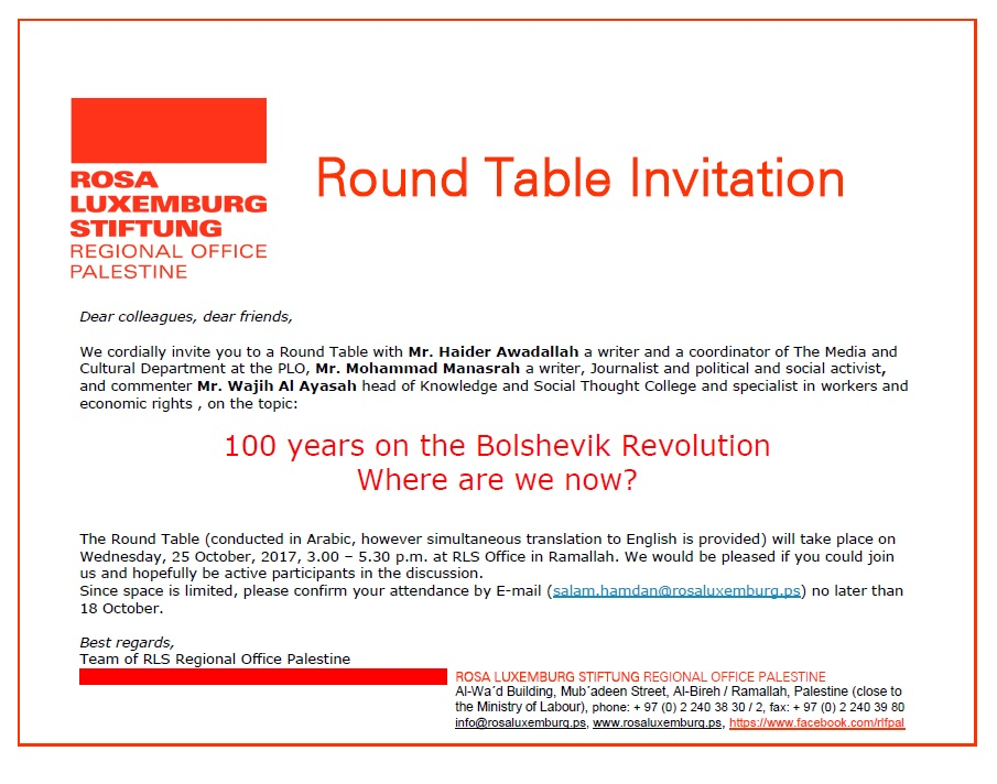 Events categories upcoming events archive rosa luxemburg stiftung rls roundtable on 100 years on the bolshevik revolution where are we now round table stopboris Gallery
